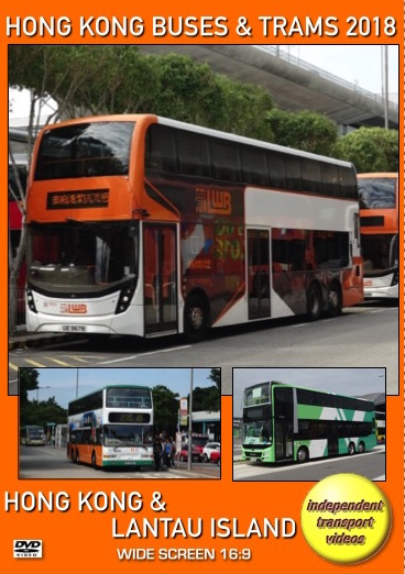 Hong Kong Buses and Trams 2018 - Hong Kong & Lantau Island
