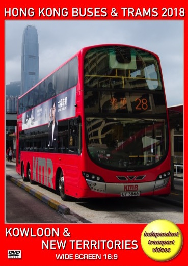 Hong Kong Buses & Trams 2018 - Kowloon & New Territories